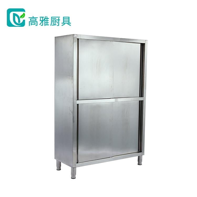 不銹鋼保潔柜