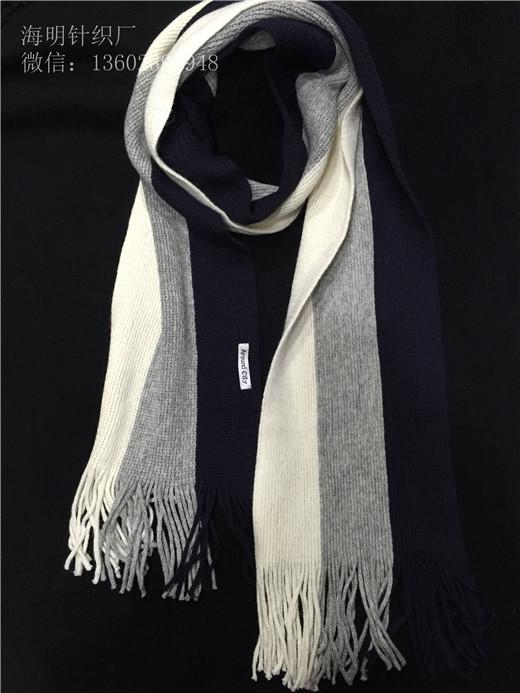 海明新潮歐美風時尚提花針織圍巾2