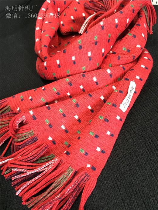 海明新潮歐美風時尚提花針織圍巾8