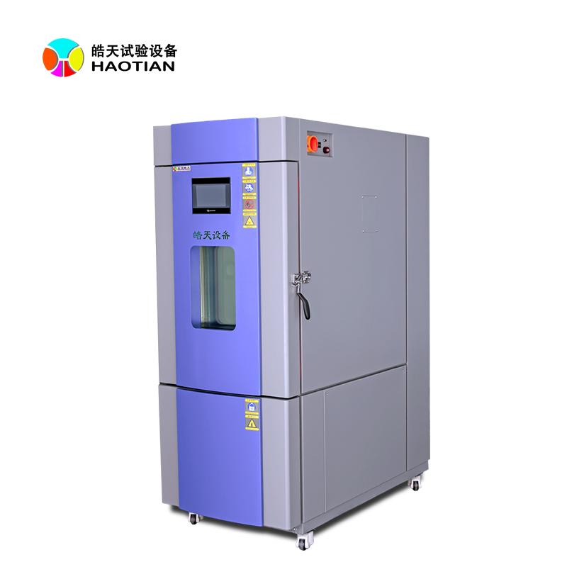 廣州高低溫試驗箱