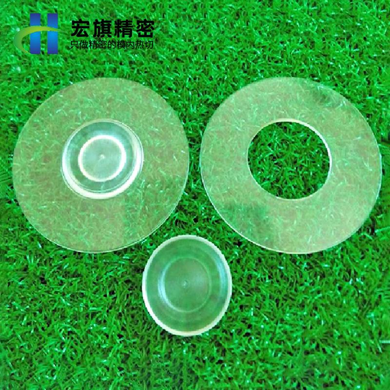 非標自動剪水口生產銷售_宏旗精密_非標_專業_車燈_自動化設備