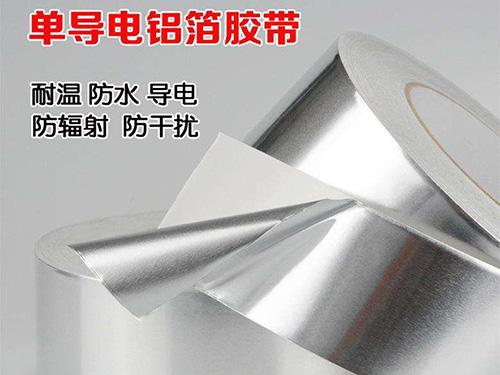 广东铝箔批发厂家