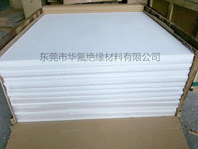 铁氟龙车削板 (PTFE)