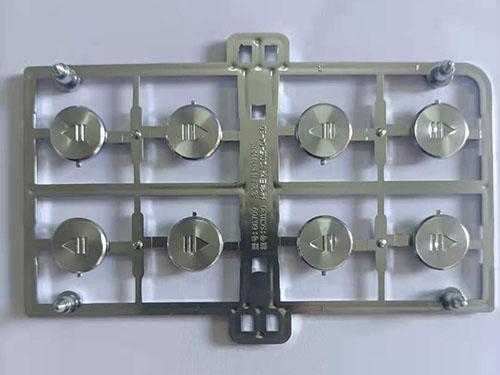 水電鍍光鉻