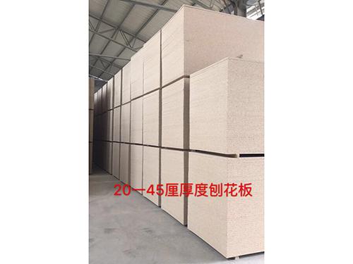 20-45厘厚度刨花板