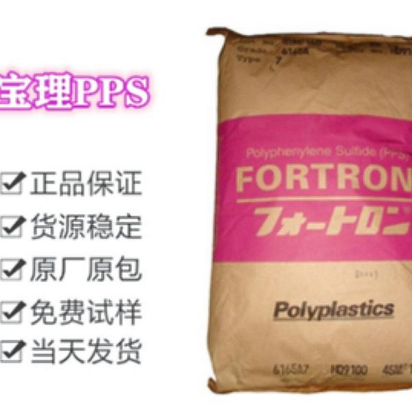 阻燃 增強 PPS 日本寶理 1130T6 耐水解 30%玻纖