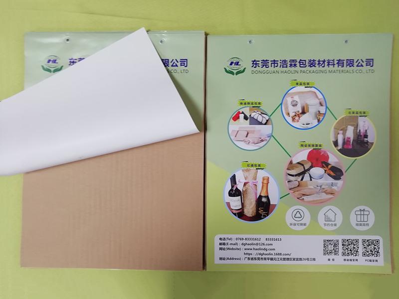電商和家庭實專用蜂巢紙