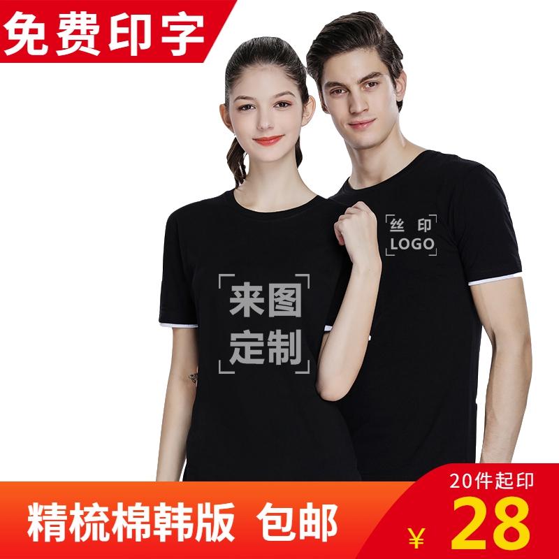 短袖T恤722