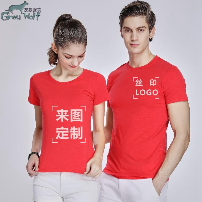 短袖T恤701