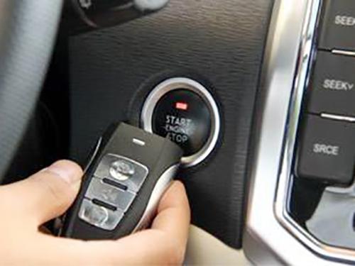 汽車鑰匙丟失匹配