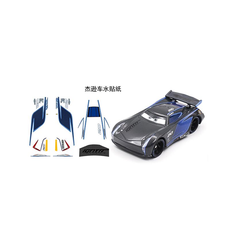 鹤岗简易鞋柜水贴纸_泛太印刷_采购信息网_采购与管理