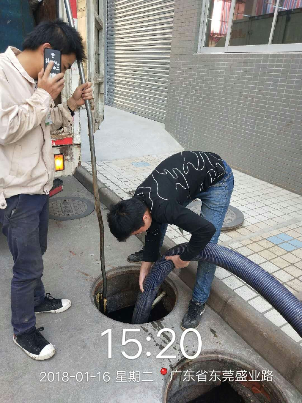 專業管道疏通、管道清洗、抽糞、化糞池清理