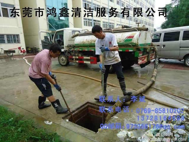 下水道疏通 面盆疏通专业各种马桶地漏疏通