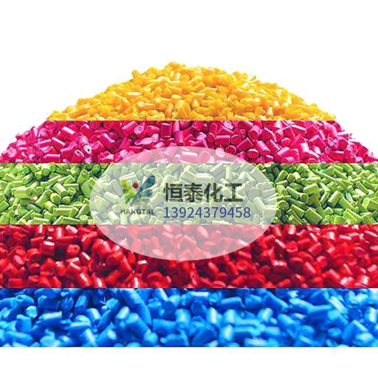 東莞工廠專業定制彩色色母粒PE/PP/ABS吹塑 彩色母粒通用色種