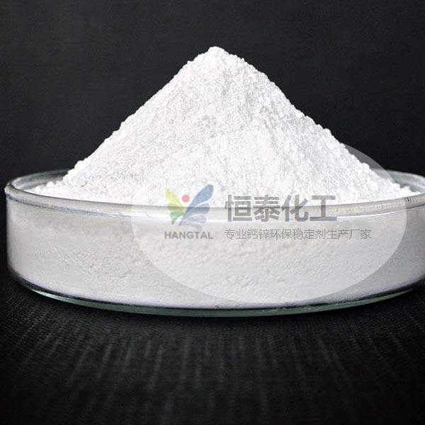 PVC异形材钙锌稳定剂