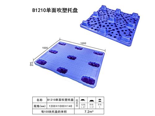 工业塑料卡板订做_惠通塑胶_网格双面_二手塑料_灰色_加厚