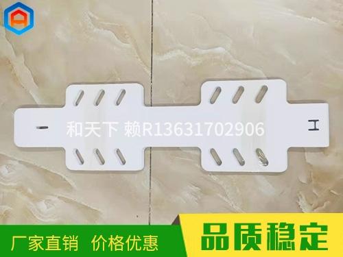 PP-PE實芯板沖孔成型