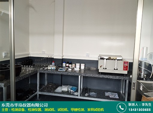 邢臺專業甲醛檢測 柜子 辦公椅 桌子 氣候 家具 華泓儀器