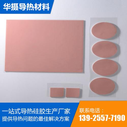 东莞导热硅胶片厂家