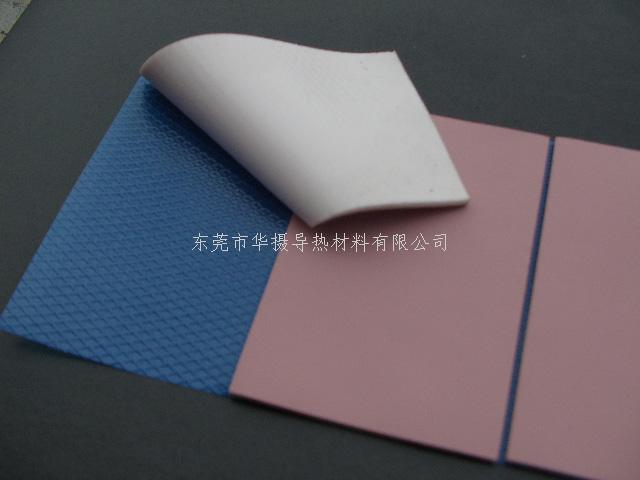 导热硅胶片|导热硅胶垫片|硅胶导热片