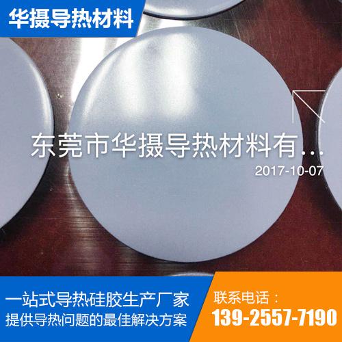 东莞导热硅胶片销售