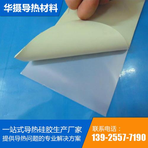 导热硅胶片生产厂家