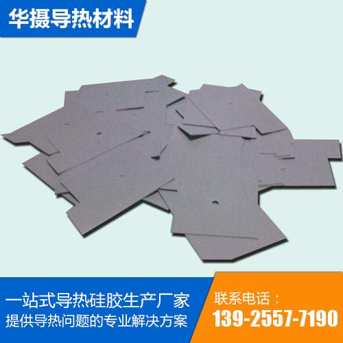 导热矽胶片研发