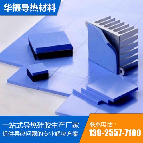 东莞导热硅胶片制作