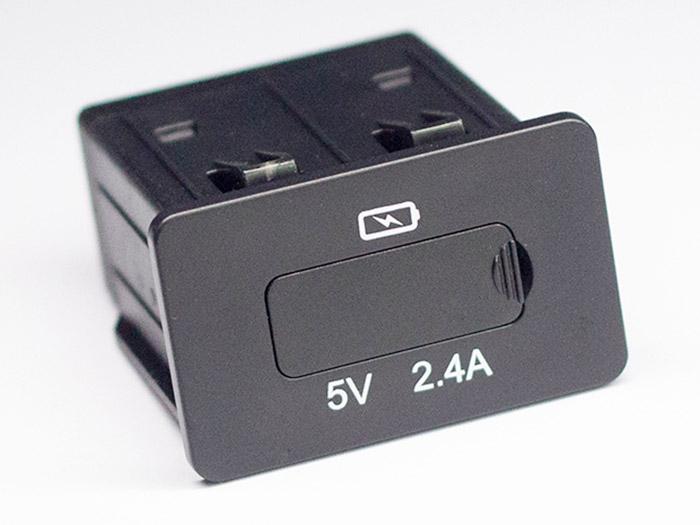 USB Charger: HU-1001