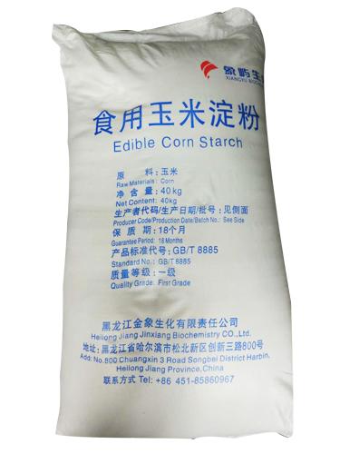 象屿玉米淀粉