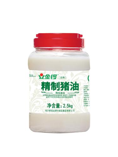 2.5kg精制豬油