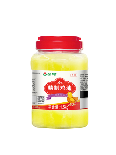 1.5kg精制雞油