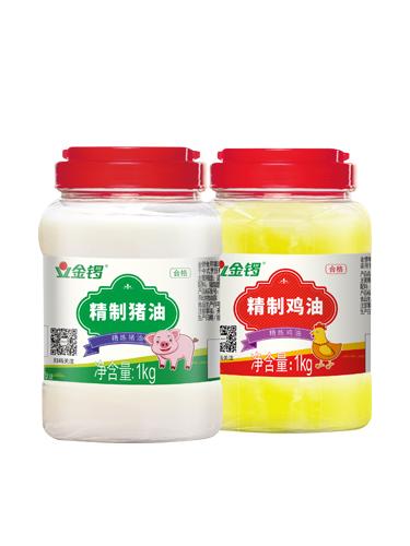 1kg精制豬油