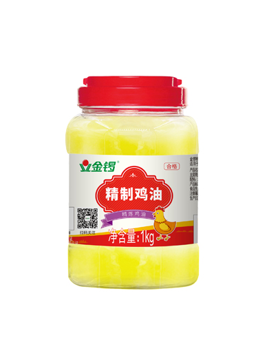 1kg精制雞油