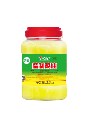 2.5kg精制雞油