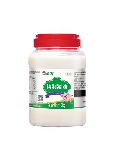 1.5kg精制豬油