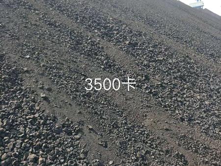3500卡印尼煤