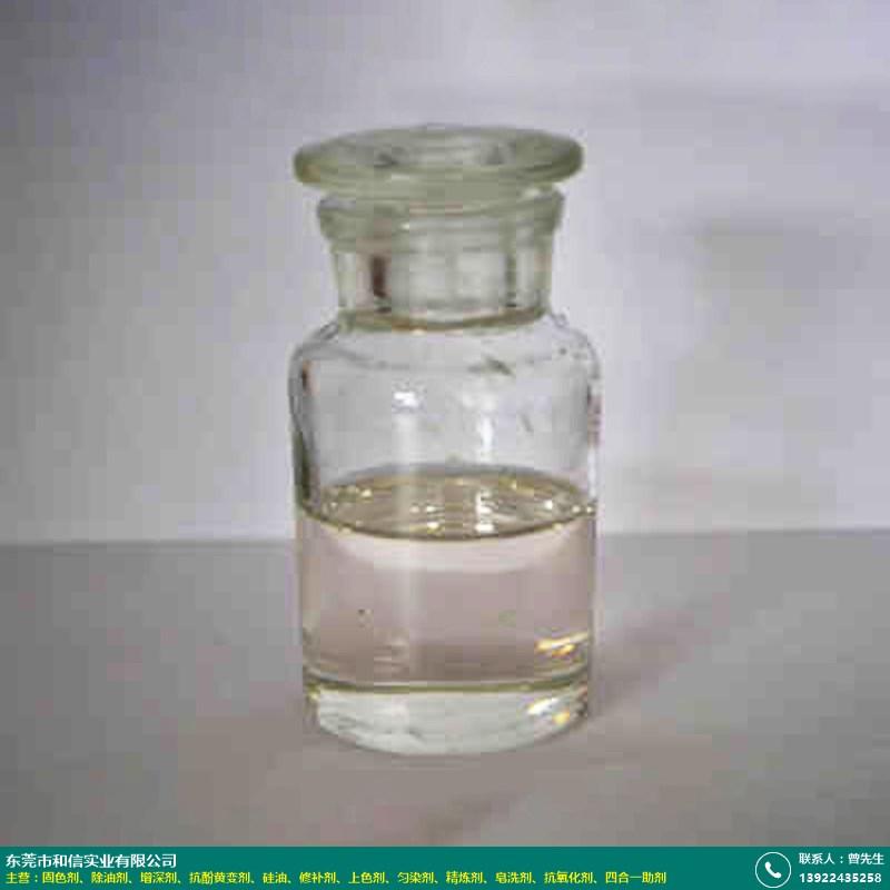 酸性_氨綸上色劑調試_和信
