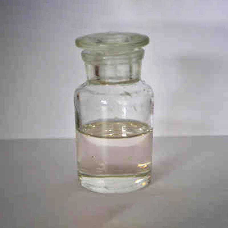 汕頭酸性上色劑_和信_錦綸_尼龍_酸性_氨綸