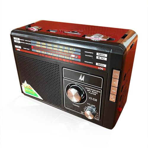 便携式收音机