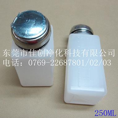 250ML工業酒精瓶