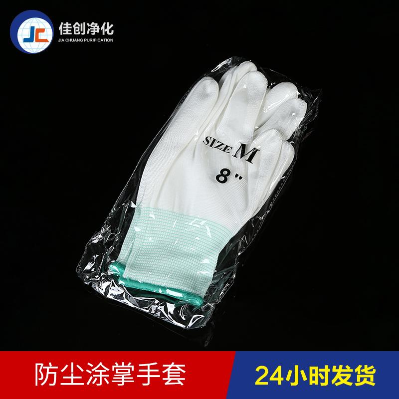 尼龍勞保涂層防割手套