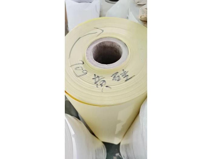 70克進口黃硅3克3m膠帶背貼