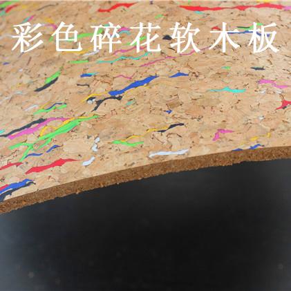 彩色碎花软木板定制