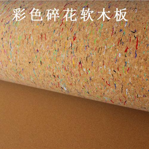 彩色碎花软木板