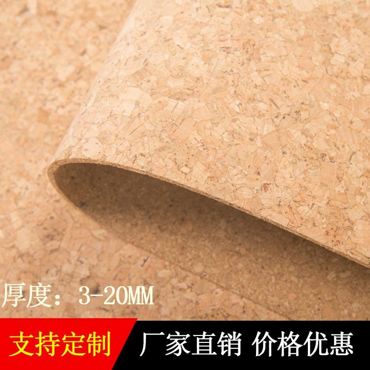 大颗粒碎花软木板定制