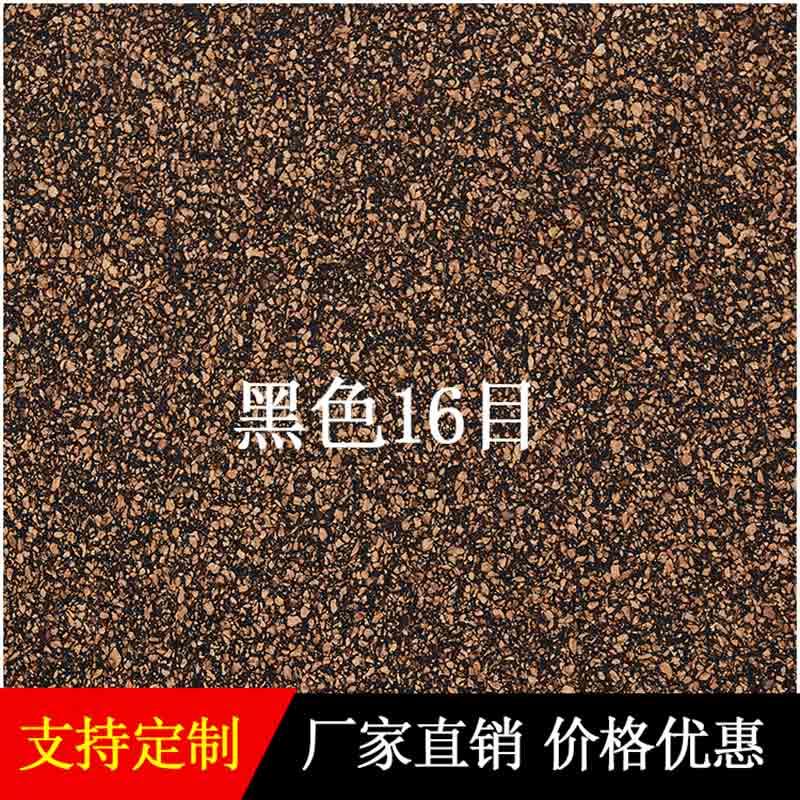 黑色16目软木橡胶