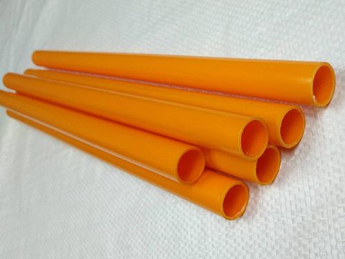 橙色手把管