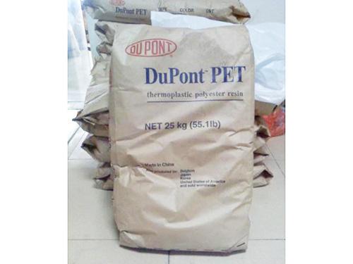 PET原料