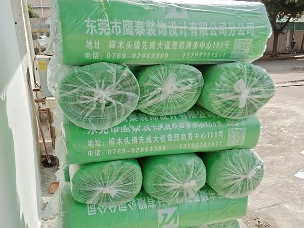 裝修地面保護膜生產